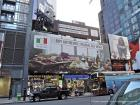 Buy Authentic Italian Billboard near Times Square