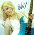 SkyVega